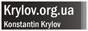 krylov.org.ua